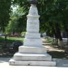 Bustul lui Alexandru Ioan Cuza, Marasesti