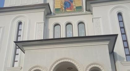 """Sfințirea mică la Catedrala """"Sf.Cuv. Parascheva"""""""