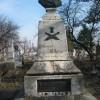 Bustul inspectorului de artilerie Mihai Pastia, Focsani