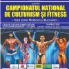Campionatul Național de Culturism și Fitness – Zona Moldova și Bucovina
