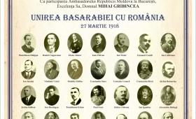 """""""Basarabia, pământ românesc"""""""