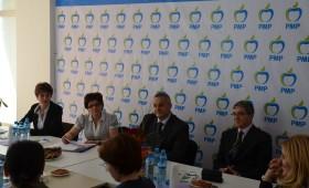 Constituirea Comitetului Executiv Județean al Organizației de Femei a Partidului  Mişcarea Populară Vrancea