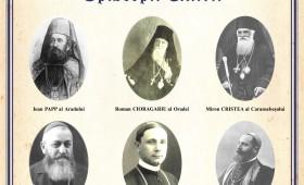 Episcopii Unirii