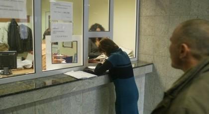 Programul de lucru  în perioada sărbătorilor de iarnă la Finanțe