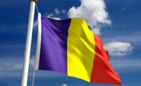 26 iunie – Ziua Drapelului National